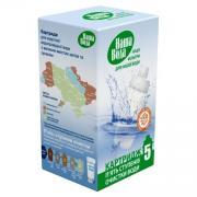 Картридж НАША ВОДА №5 Родниковая вода CRVK