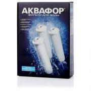 Аквафор К1-03-07В-07 комплект