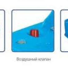 Фильтр Aquafilr  Big Blue 20 без картриджа