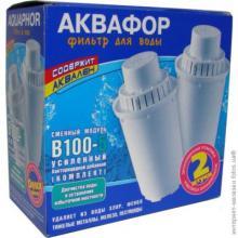 Аквафор В 100 - 5 2 штуки с усиленной бактериальной добавкой для фильтра-кувшина